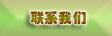w88top优德中文版货运公司电话