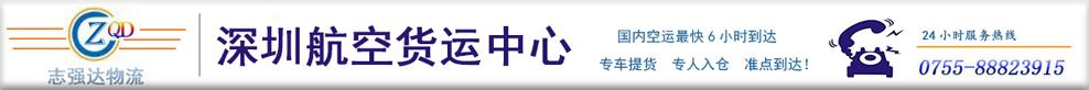 优德W88体育市w88top优德中文版货运公司